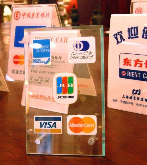 China greenlights Mastercard's JV for bank card clearing business
