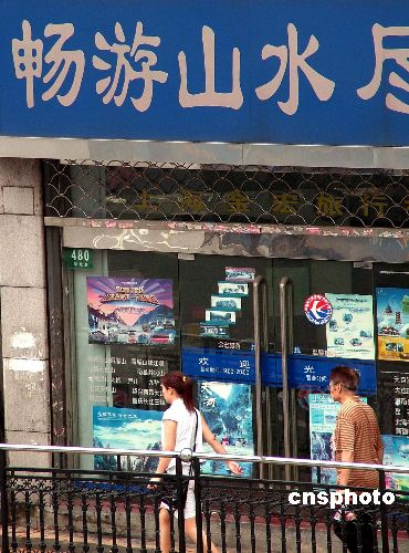 旅游局预计元旦、春节假日旅游市场供需两旺