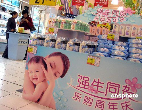 专访强生中国总裁:中国市场充满无限可能