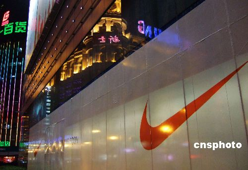 Nike store to target younger consumers