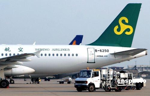 2008年3月10日消息,春秋航空發言人透露,春秋航空正在籌備上市,目前已經開始與一些中介機構開始接觸,預計將於未來2年內上市,而上市地點將優先考慮A股市場。他同時指出,公司在上市前並沒有向部分機構投資者進行私募的計劃。