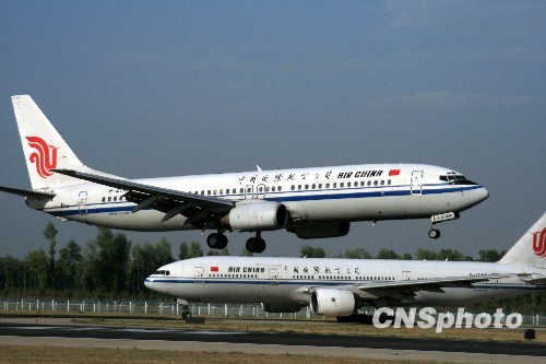 China's aviation authorities to hold foreign airlines to safety rules