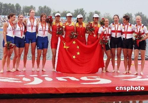 资料图:金紫薇和队友获北京奥运会冠军。