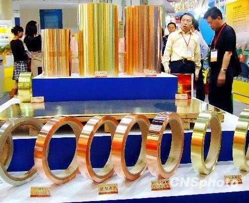 """7月26日消息,中国有色金属工业协会副会长尚福山在日前举行的""""2010中国铜钴资源高峰论坛""""上首次披露了有色金属行业""""十二五""""规划草案。按照该规划,到2015年,十种有色金属(铜、铝、铅、锌、镍、锡、锑、镁、海绵钛、汞)产量控制在4100万吨以内。"""