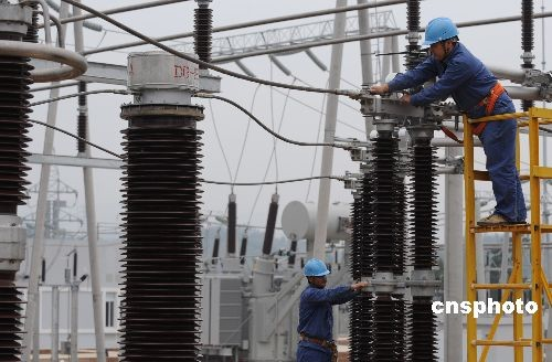 China cuts electricity costs of enterprises from February to June