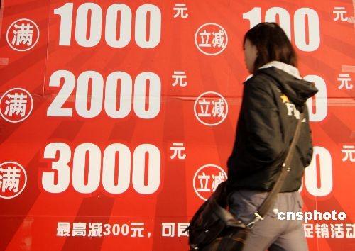 2012年消费预计达21万亿元