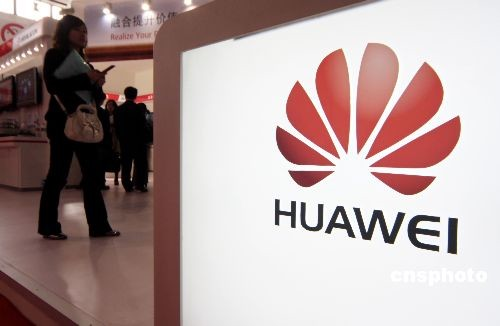 Huawei denies telling employees to 'steal trade secrets' from rivals