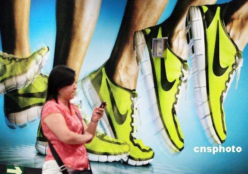 Footwear makers: cut and run from tariffs