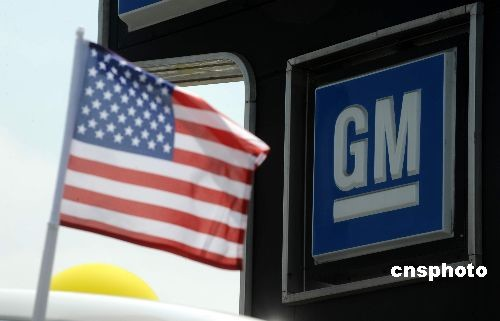 GM layoffs blow to Trump's policy