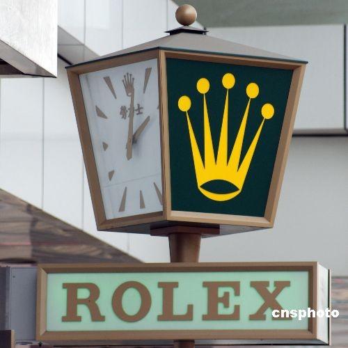 材料图:瑞士出名的腕表制作商。