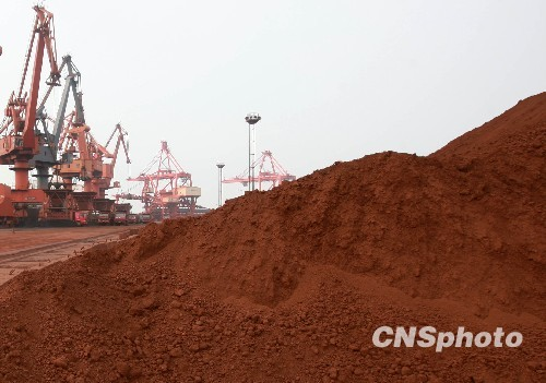 China firmly opposes suppression of China's development using rare earths