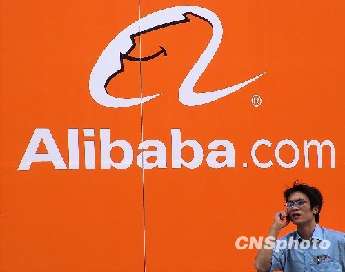 Alibaba mulls raising $20 bln via second listing in HK