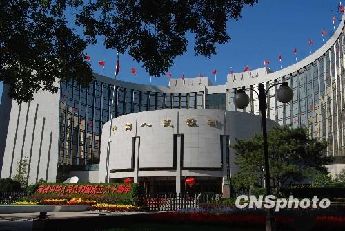 中国人民银行首次在香港发行票据 分析指支持香港离岸人民币业务