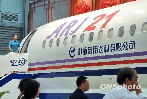 China's ARJ21 regional jetliner project gains more progress