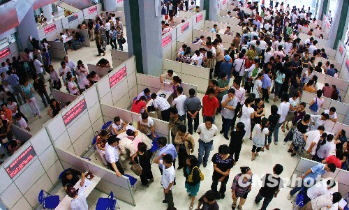 Surveyed unemployment rate at 4.9%: ministry report