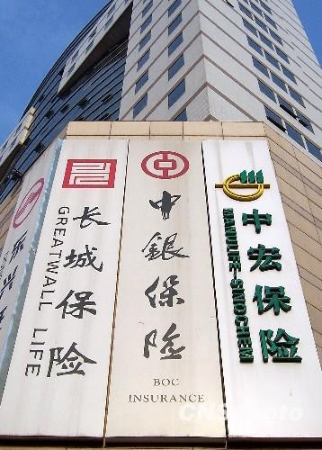 2010年1月11日消息,中国保监会统计数据显示:我国保险业2009年度保费历史上首次突破万亿元大关。其中,财产保险保费额超过2900亿元,同比增速约为22%,首次扭亏为盈,并实现了承保利润。