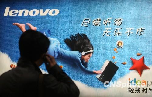 Lenovo reclaims top spot in PC rankings in Q3