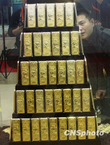 China's gold reserves at 62.64 mln ounces by end-May