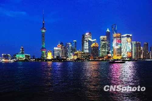 Shanghai in final sprint to become international finance center