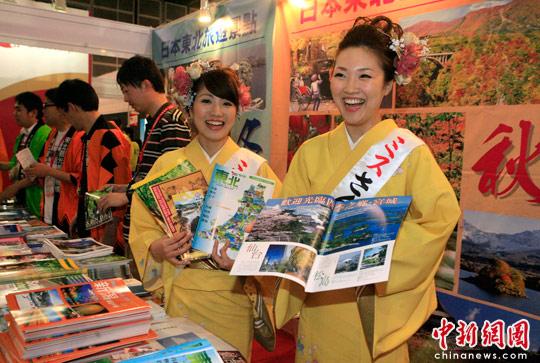 资料图:日本旅游展区的人员正在介绍日本著名的旅游风光景点。<a target='_blank' href='http://www.chinanews.com/'>中新社</a>发 张勤 摄