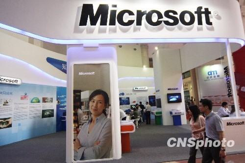 Microsoft collaboration shows China��s open stance in technology