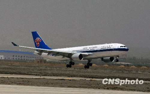 Three carriers in China reintroduce fuel surcharges