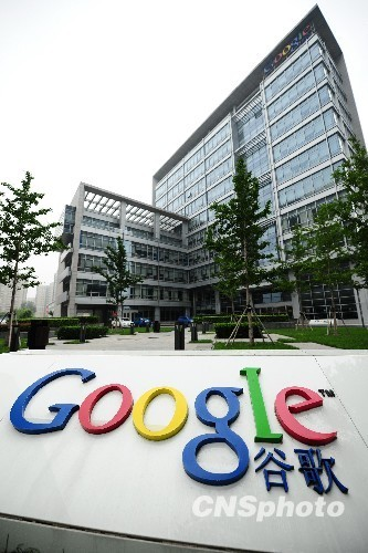 Google ties up with Indian banks
