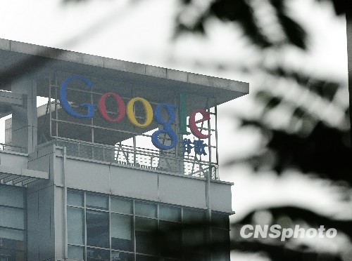 Security concerns about Google's Chinese manufacturer unnecessary: expert