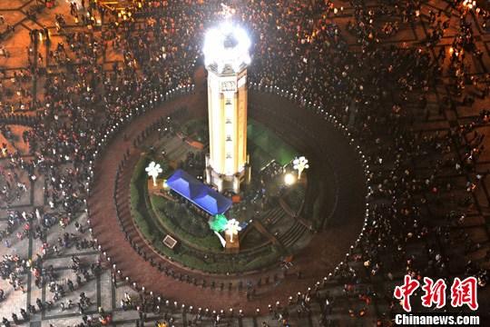资料图:重庆 中新社记者 曹多然 摄