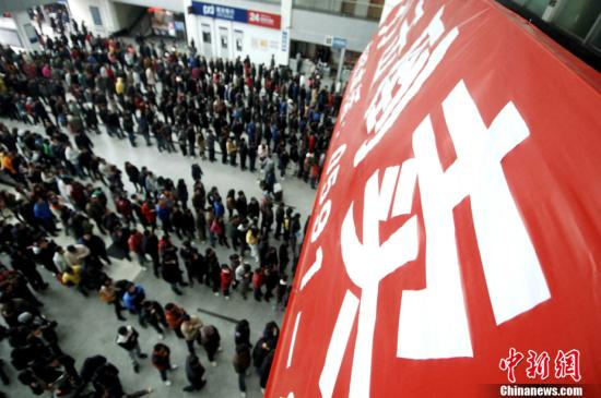 资料图。<a target='_blank' href='http://www-chinanews-com.wxxysp.com/'>中新社</a>记者 王东明 摄