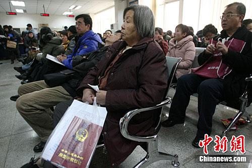 """北京二手房价格挤""""水分"""""""