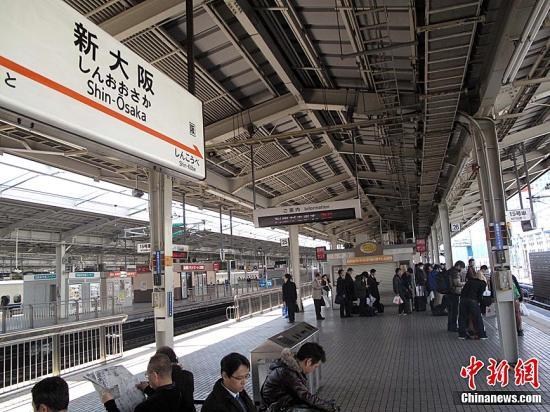 资料图:日本新干线车站。中新社发 洪少葵 摄