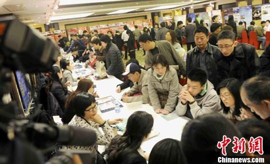 资料图:留学国际教育展 <a target='_blank' href='http://www.chinanews.com/'>中新社</a>发 张勤 摄