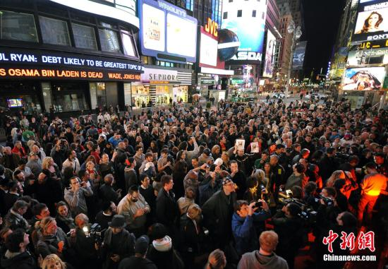 美国总统奥巴马1日晚突然召开记者会,正式宣布基地组织头目本・拉登已经死亡。在奥巴马发表演讲前后,许多美国民众已高举国旗聚集到时代广场附近,他们高呼口号,庆祝拉登之死。