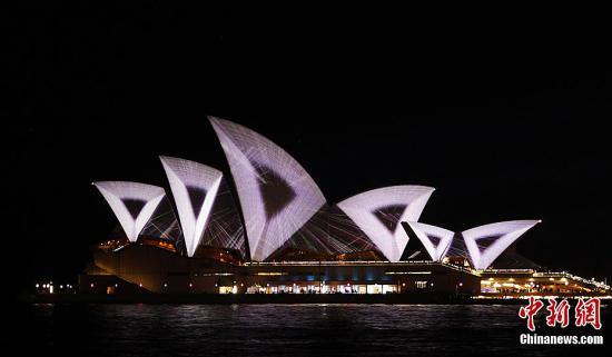 资料图:悉尼歌剧院。