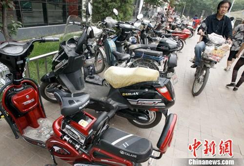 新标准公布后超标电动自行车能否上路?公安部回应