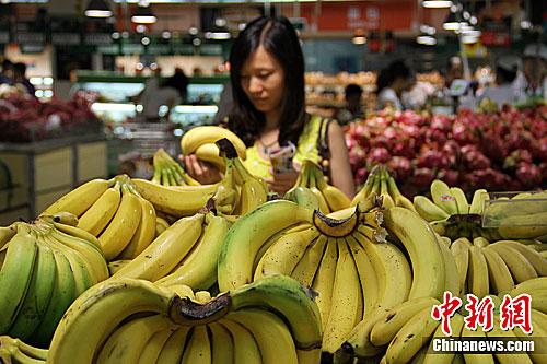 香蕉皮别丢!营养学家称吃了或可改善睡眠有助减肥