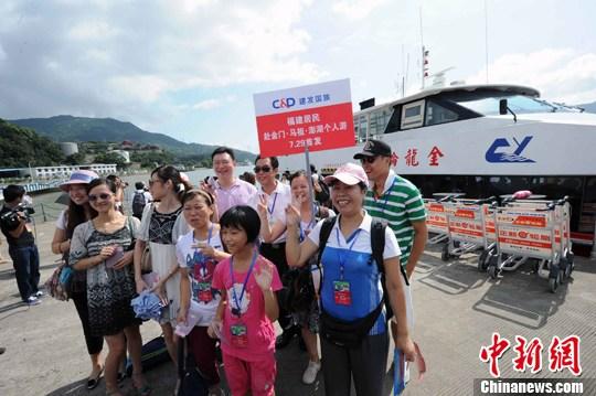 7月29日上午9时15分,111名福州首发游客从福州市马尾港乘坐客轮前往马祖,开始他们的个人游旅程。中新社发 刘可耕 摄