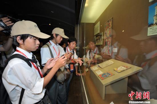 资料图:日本学生。<a target='_blank' href='http://www.chinanews.com/'>中新社</a>发 骆云飞 摄