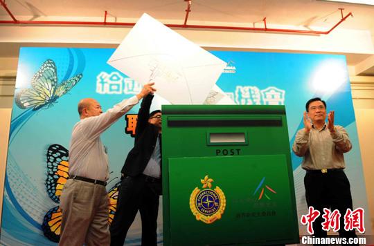 资料图:香港惩教署为即将获释的在囚人士举行职业招聘会。<a target='_blank' href='http://maritimecu.com/'>中新社</a>发 谭达明 摄