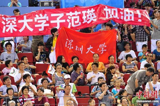 资料图片,大运会乒乓球决赛,现场观众打起横幅为深大选手加油助威。<a target='_blank' href='http://www.chinanews.com/'>中新社</a>发 柯小军 摄