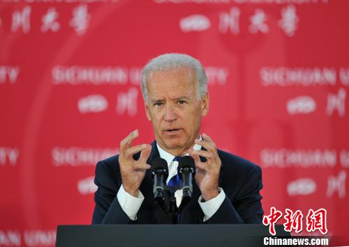资料图片:拜登。<a target='_blank' href='http://www.chinanews.com/'>中新社</a>发 刘忠俊 摄