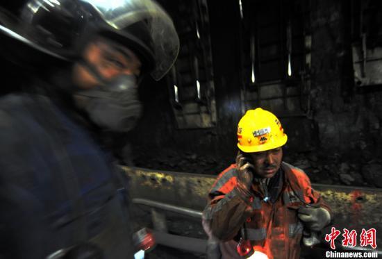 资料图:采煤第一线的煤矿工人。中新社发 贾国荣 摄