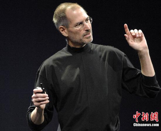 资料图片:苹果公司前首席执行官史蒂夫·乔布斯。