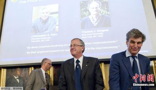 10月10日,诺贝尔奖评选委员会宣布,美国经济学家托马斯·萨金特 Thomas J Sargent与克里斯托弗·西姆斯教授 Christopher A. Sims共同获得2011年度诺贝尔经济学奖。
