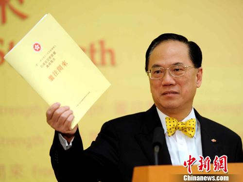 资料图 曾荫权 <a target='_blank' href='http://www.chinanews.com/'>中新社</a>发 谭达明 摄