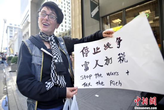 资料图:美国旧金山民众示威要求关闭贪婪银行。<a target='_blank' href='http://www.chinanews.com/'>中新社</a>发 陈钢 摄