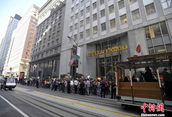 资料图:美国华尔街 。中新社发 陈钢 摄