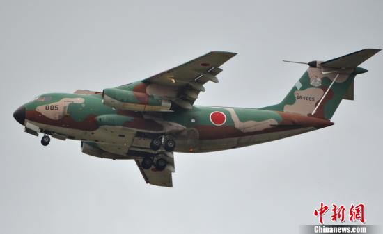 资料图:日本航空自卫队运输机。<a target='_blank' href='http://www.chinanews.com/'>中新社</a>发 谢国桥 摄