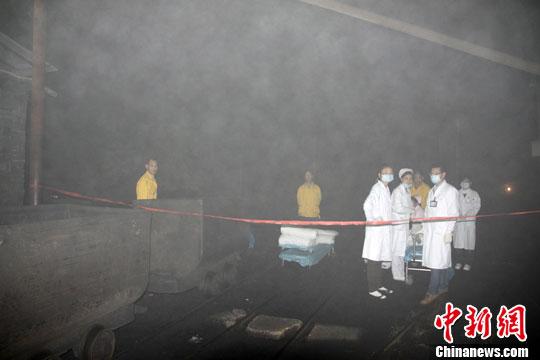 中国10月发生6起煤矿重大事故,官方称形势严峻2011-10-31 - lsg925 - 中国高铁(Q群:108137688)